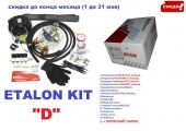 ETALON KIT D